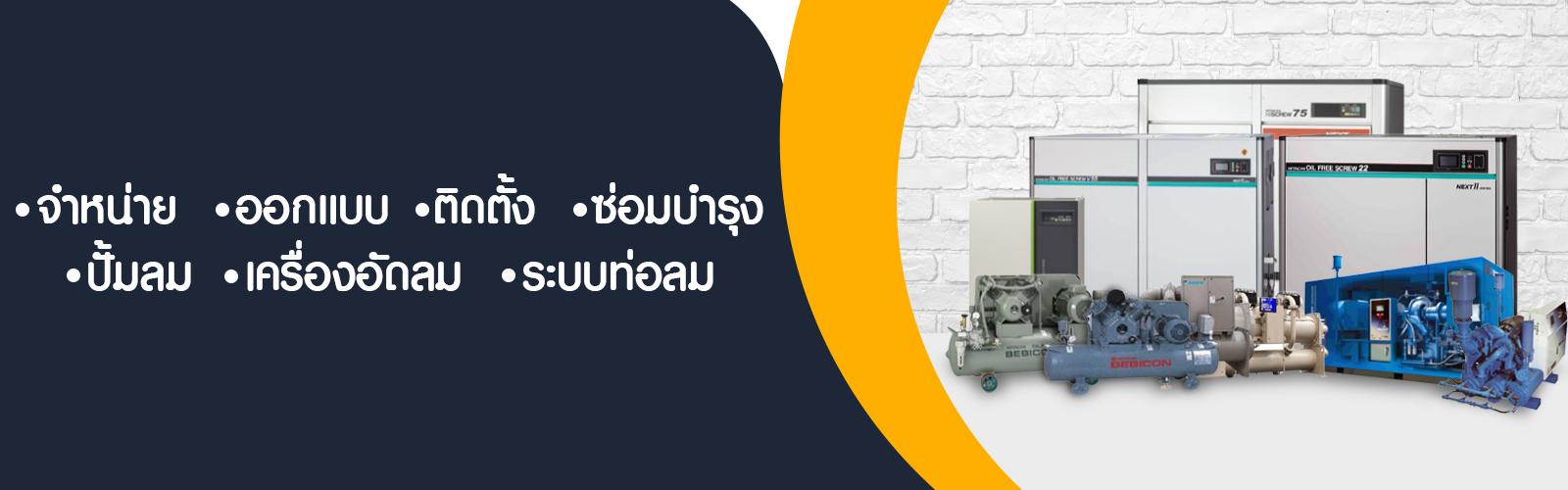 สไลด์New-Web-Firstcom-01-02